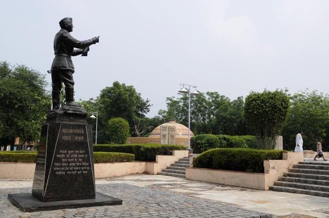 Azad Hind Gram at Tikri Kalan on Rohtak Road is a Netaji Subhash Chandra Bose Memorial in New Delhi.