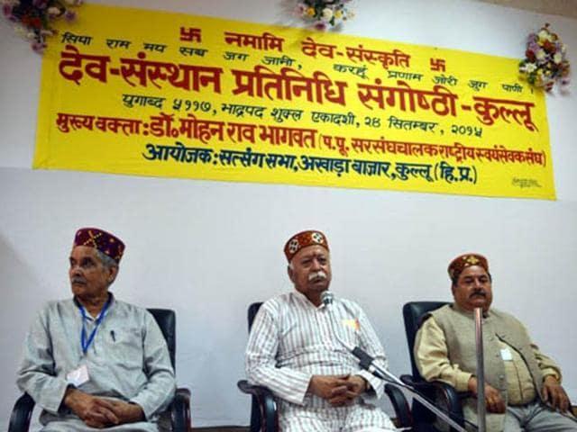 RSS chief Mohan Bhagawat addressing 'kardars' in Kullu on Thursday.