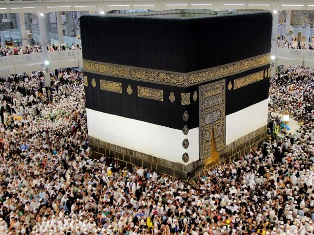 Muslim pilgrims circumvent around the Kaaba at the Masjid al-Haram Mosque, Islam's holiest site, two days before the Haj pilgrimage, in Mecca.