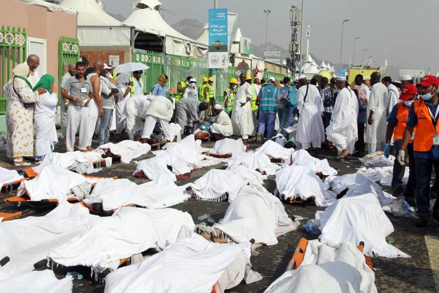 Haj stampede,Mecca accident,Haj