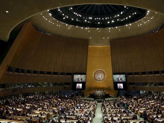 Ban Ki-moon,UN General Assembly,Sustainable development goals