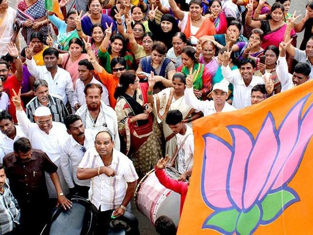 For the BJP, which is currently placed a poor fourth behind the Congress, the NCP and the Sena in terms of control of local bodies in Maharashtra, this is the first opportunity while in power to try and expand its base