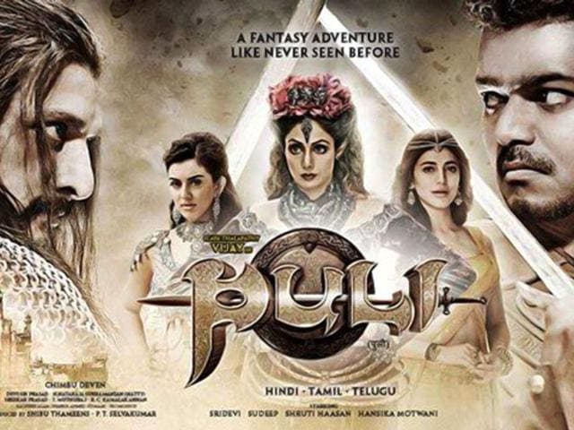 Vijay-starrer Puli has music by Devi Sri Prasad while the lyrics have been penned by renowned Tamil poet Vairamuthu.