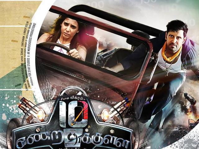10 Endrathukulla,10 Endrathukulla Trailer,Chiyaan Vikram