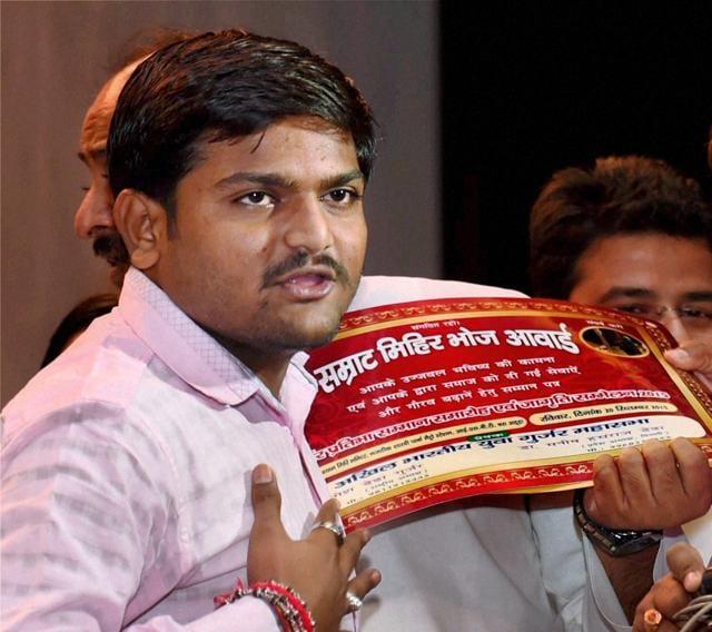 Patidar Anamat Andolan Samiti leader Hardik Patel announced the formation of new group, Akhil Bhartiya Patel Navnirman Sena.