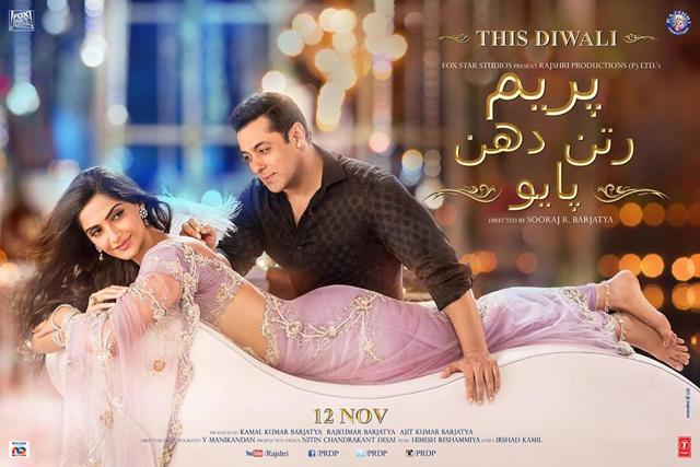 Sonam Kapoor and Salman Khan in the first poster of Prem Ratan Dhan Payo.