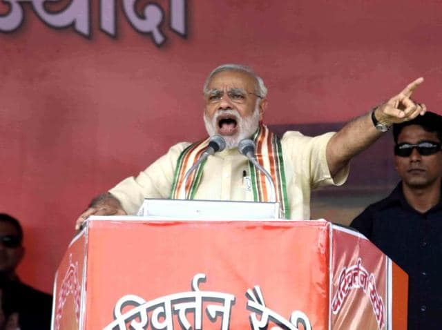 Bihar elections,Prime Minister Narendra Modi,US