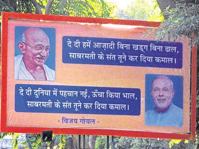 Narendra Modi,Mahatma Gandhi,Vijay Goel