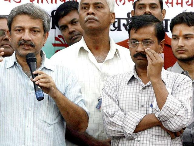 AAP disbands Maharashtra unit,AAP,Aam Aadmi Party