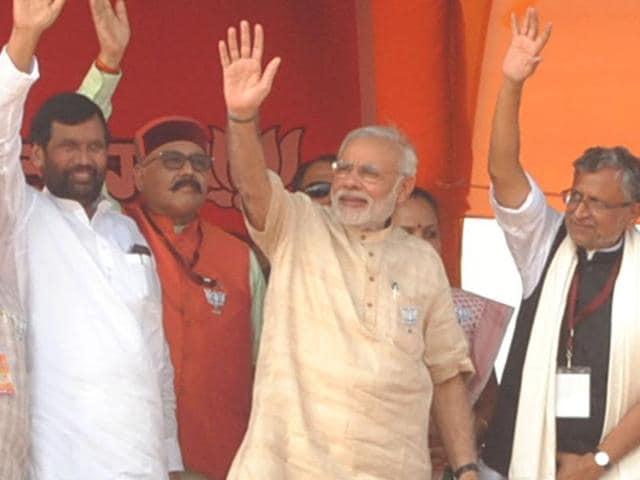 Modi in Bihar,Banka Modi rally,Bihar assembly elections