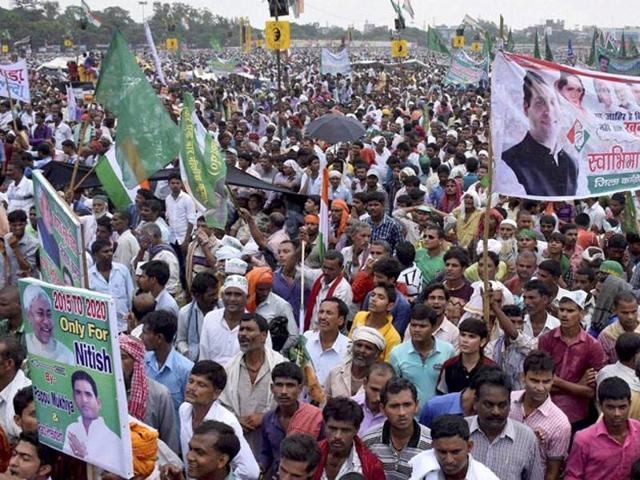 A view of the Swabhiman rally at Gandhi Maidan in Patna.(PTI File Photo)