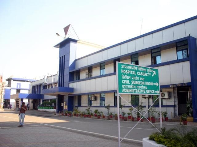 Bhopal's JP Hospital has bagged the third spot along with five other district hospitals.