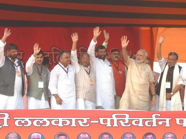 Prime Minister Narendra Modi addresses the crowd during his rally in Banka, Bihar.