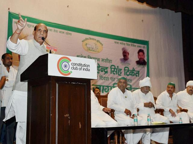 Home minister Rajnath Singh addresses the gathering an event in  New Delhi.