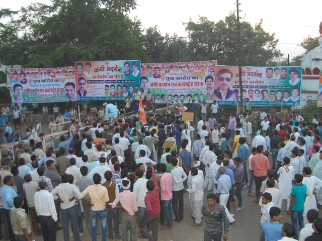 Youth Congress,YC activists cane charged in Sagar,Congress agitaion over farmer suicides