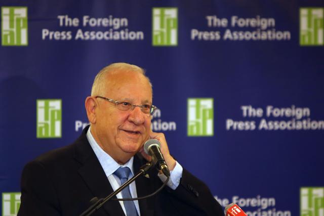 Pranab Mukherjee's visit is an 'important milestone': Israel prez