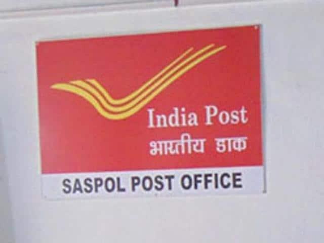 India Post,Life Insurance policies,Atal Pension Yojana