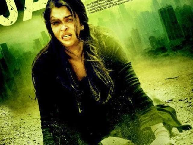Jazbaa,Irrfan Khan,Box office
