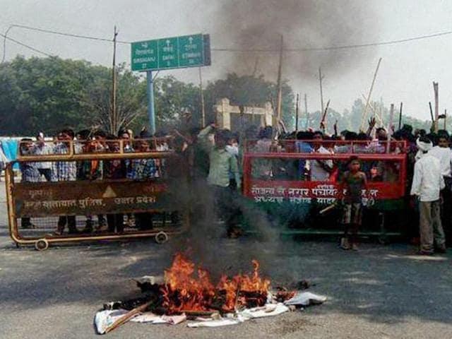 Mainpuri violence,Cow slaughter,Bisada lynching