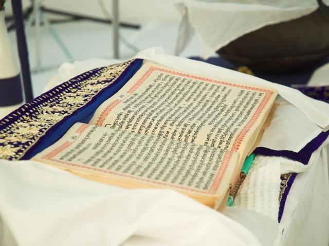 Akal Takht,Guru Granth Sahib,Gurdwara