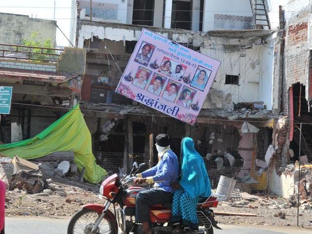 Jhabua explosion,Petlawad blast,Shivraj Singh Chouhan