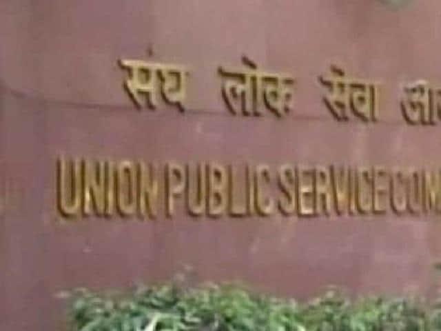 The Union Public Services Commission building, New Delhi