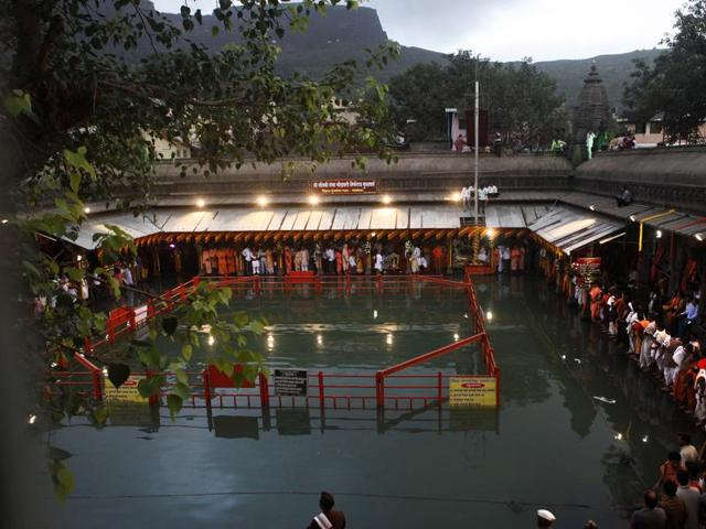 Nashik,Kumbh Mela,Bombay HC
