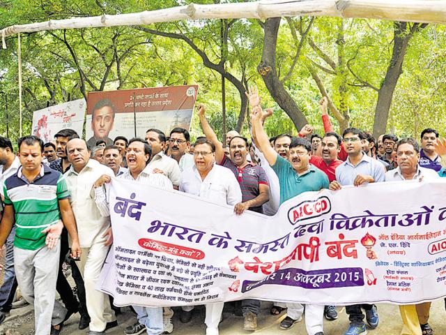 Members of the Ghaziabad chemists and druggists association protest at the district headquarters on Wednesday morning.