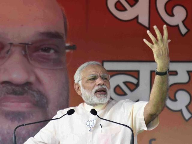 The Supreme Court has dismissed a plea seeking legal action against Modi over discrepancies in his marital status when he filed an affidavit for the 2013 Gujarat Assembly elections.