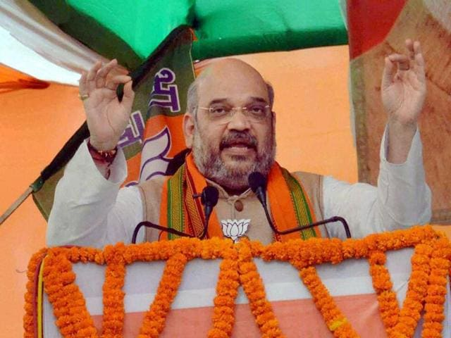 Amit Shah,BJP,Bisada lynching