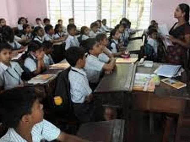 CBSE schools,Jalandhar,Guru Granth Sahib