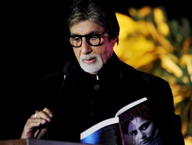 Actor Amitabh Bachchan said Smita Patil had a bad dream about him a day before the Coolie accident. The star was speaking at Patil's biography launch - Smita Patil A Brief Incandescence by Maithili Rao.