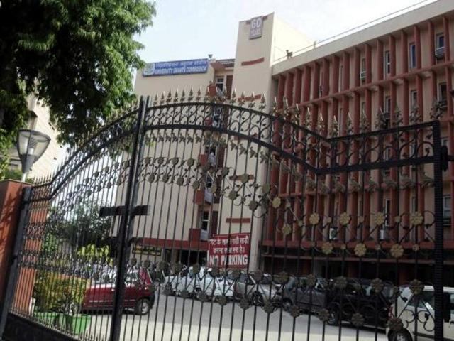 UGC to do away with non-NET fellowship, students to protest