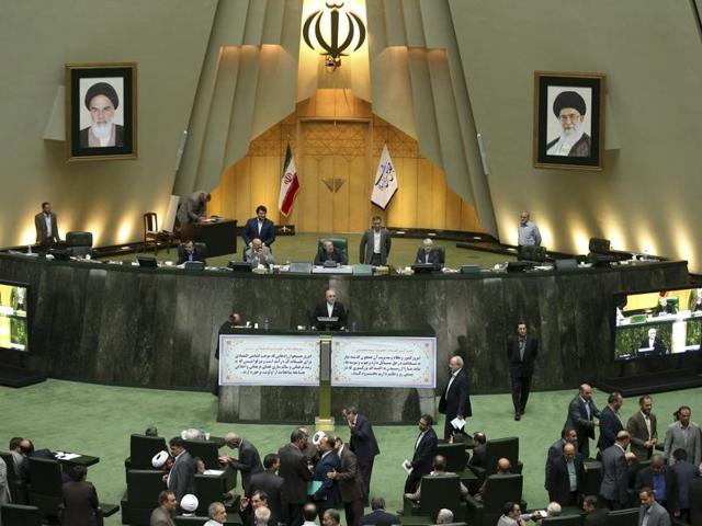 Iran nuclear agreement,UN,UNSC