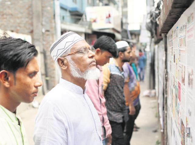Islamist group Ansarullah Bangla Team
