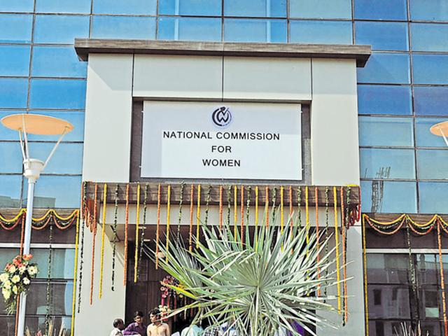 The National Commission for Women building in New Delhi.