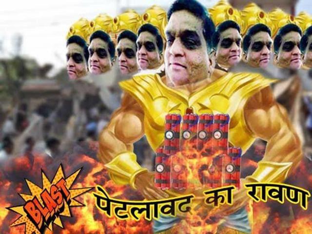 Petlawad blast,Jhabua explosion,Rajendra Kaswa