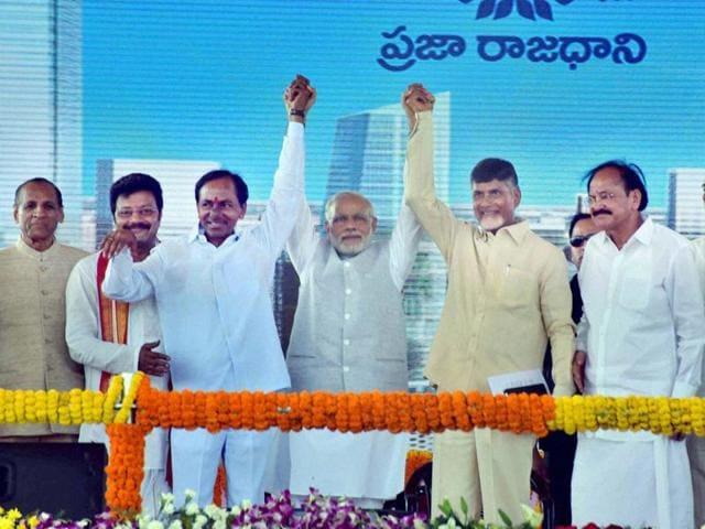 A representative photo of Andhra Pradesh's