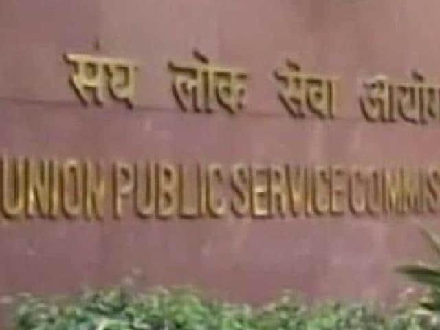 Skill development cadre,Civil services,UPSC