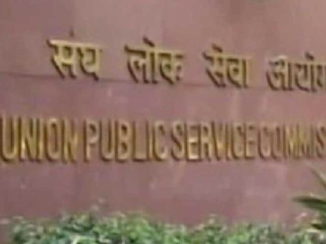 The Union Public Services Commission building in New Delhi.