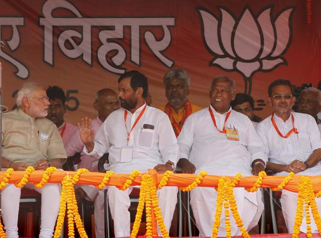 Prime Minister Narendra Modi with Union Minister and LJP Leader Ram Vilas Paswan,Jitanram Majhi, Upendra Kushwaha (right) during an election rally amid Bihar Assembly Elections, in Hazipur near Patna on  October 25, 2015.