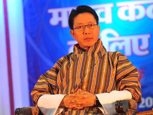 Bhutan's foreign minister Lyonpo Damcho Dorji was guest of honour at inaugural session of the 3rd International Dharma-Dhamma Conference held in Indore on Saturday.
