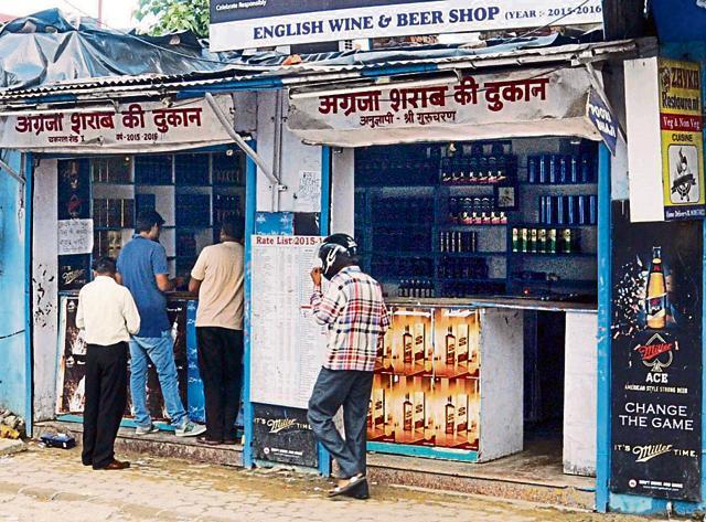Liquor,Manufacturerers,Dehradun