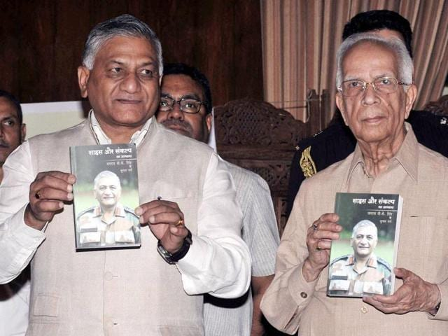 The former Army chief, who was in Kolkata on Sunday for the launch of his autobiography titled Sahas Aur Sankalp by governor Keshari Nath Tripathi, was shown black flags by Left Front supporters.