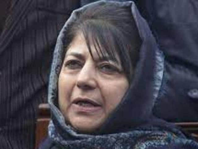 PDP,Mehbooba Mufti,Constitution