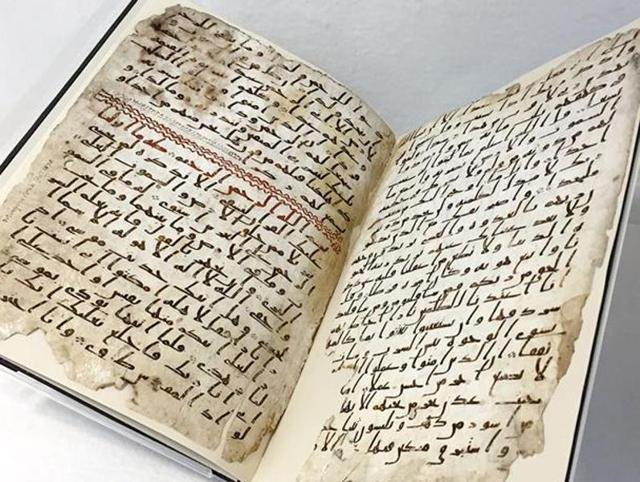 Quran, the holy book of Muslims.