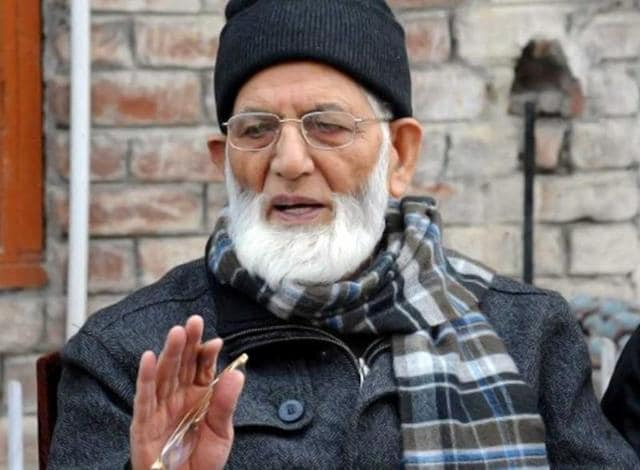 Geelani had called for a 'Million Men March' at Tourist Reception Centre ground on the day the Prime Minister is scheduled to address a public rally at Sher-e-Kashmir Cricket Stadium.