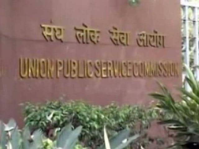 Hard-hitting social media posts to representations to the government, civil servants are resorting to all possible tactics to run down competing services. In this photo graph, the Union Public Services Commission building in New Delhi.