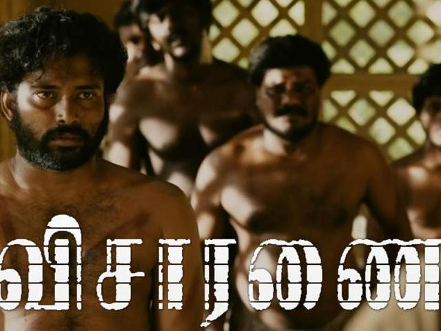 Tamil drama Visaaranai has been directed by Vetrimaaran and is produced by Dhanush.