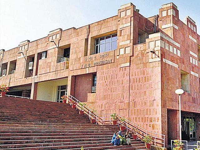 File photo of JNU's administrative block.